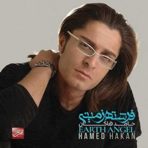 فرشته زمینی - حامد هاکان