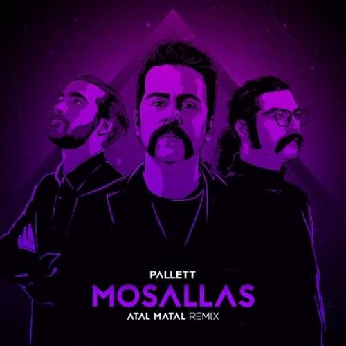 مثلث (اتل متل ریمیکس) - گروه پالت