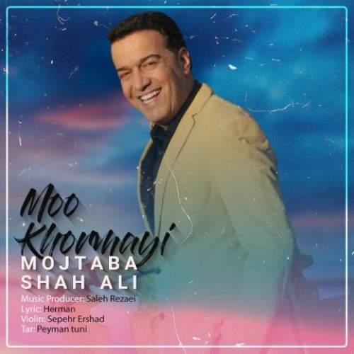مو خرمایی - مجتبی شاه علی