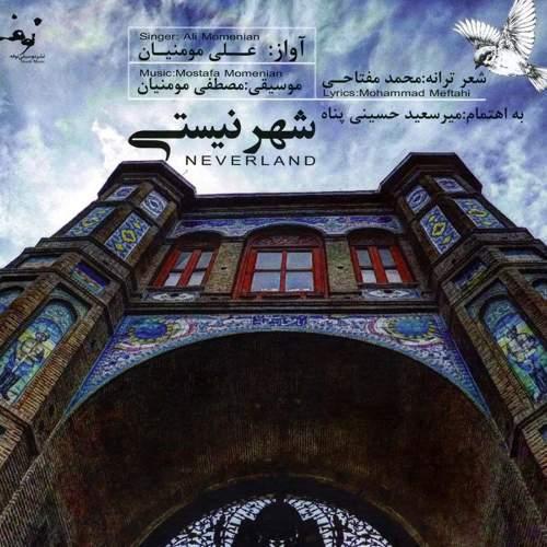 شهر نیستی - علی مومنیان
