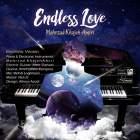 عشق بی پایان(ورژن الکترونیک) - مهرزاد خواجه امیری