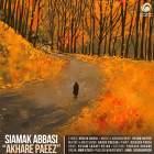 آخر پاییز - سیامک عباسی