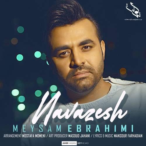 نوازش - میثم ابراهیمی