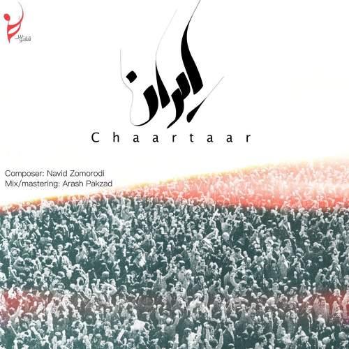 ایران - گروه چارتار