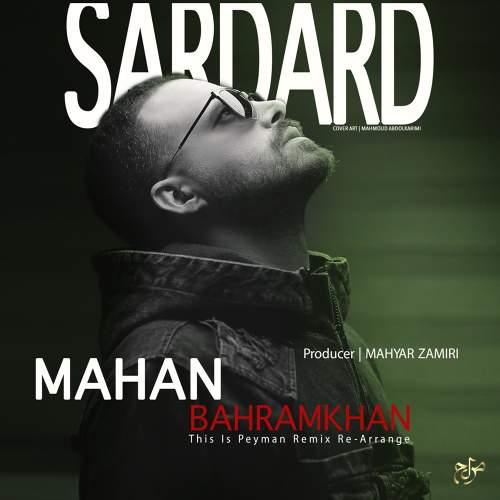 سردرد (ریمیکس) - ماهان بهرام خان