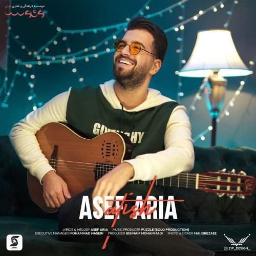 آتیش - آصف آریا