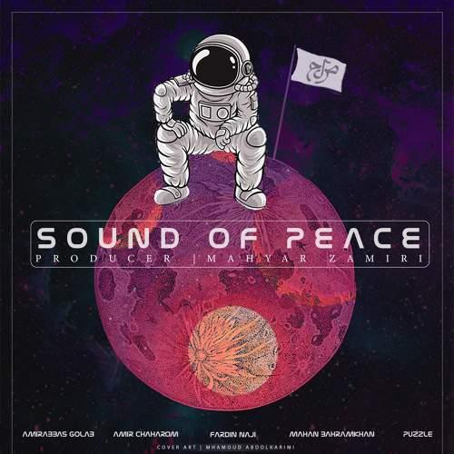 Sound Of Peace (اولین پادکست آوای صلح) - جمعی از هنرمندان