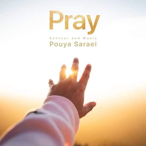 Pray - پویا سرایی