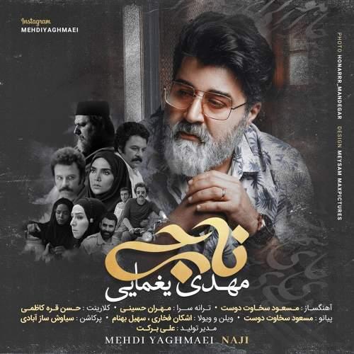 ناجی - مهدی یغمایی