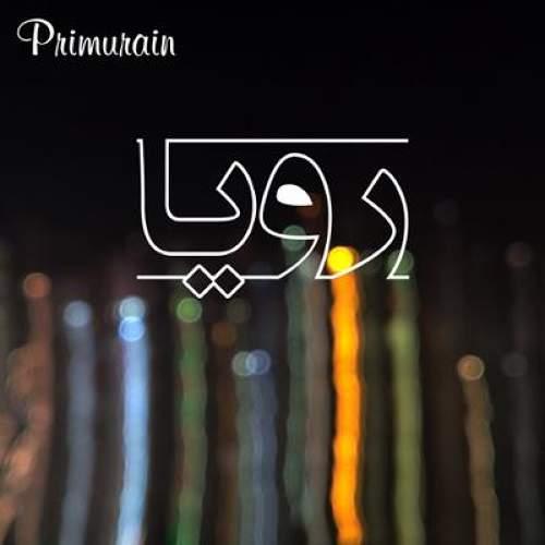 رویا - Primurain