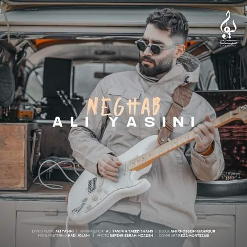 نقاب - علی یاسینی