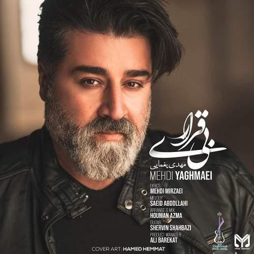 بی قراری - مهدی یغمایی