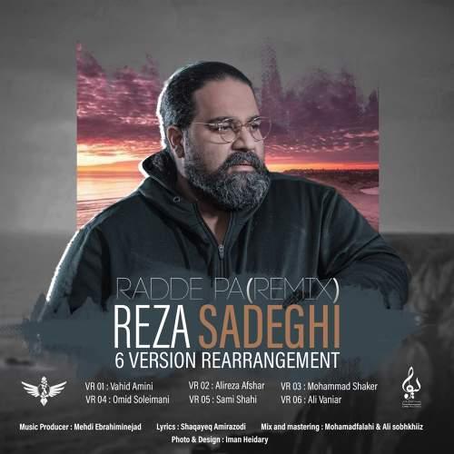 ردپا (ریمیکس) - رضا صادقی