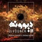 دیوونه (ریمیکس) - محسن چاوشی و فرشاد  حسامی