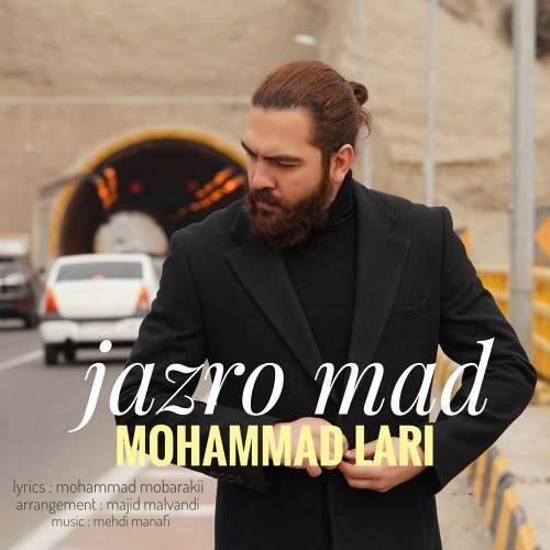 جزر و مد - محمد لاری