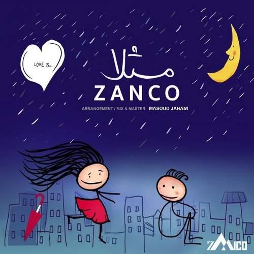 مثلا - زانکو