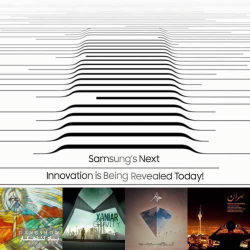 رونمایی نوآوری های جدید سامسونگ
