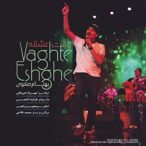 vaghte eshghe