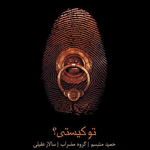 عباس1