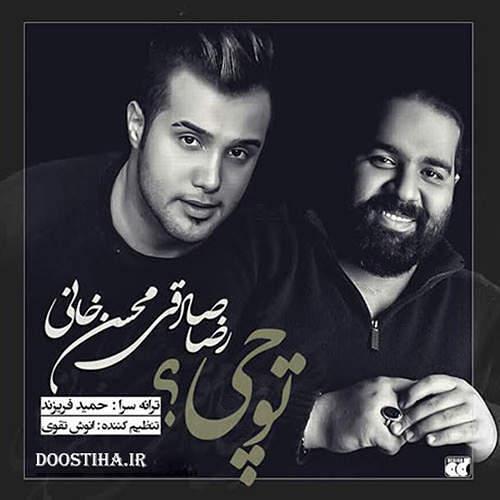 رضا صادقی+من