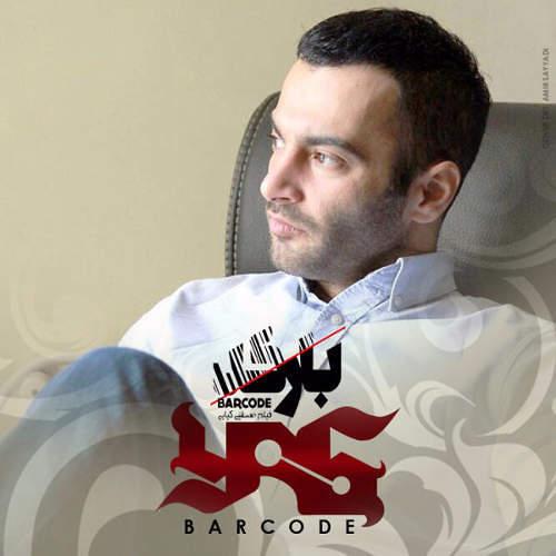 Yas_Barkod