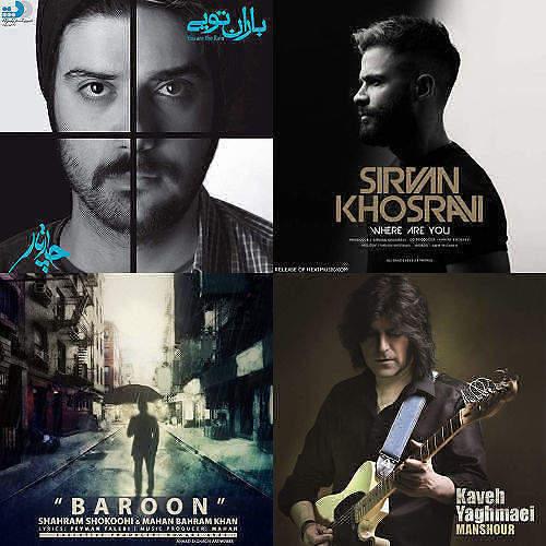 rock irani