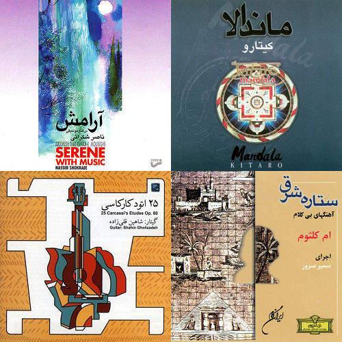 instrumental musics