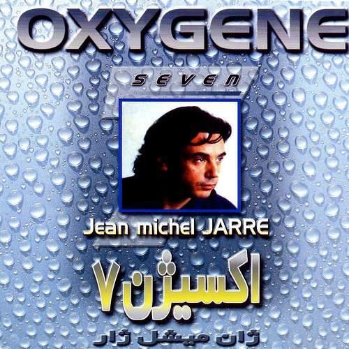 ژان میشل ژار