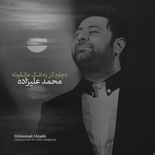 محمد عیزاده