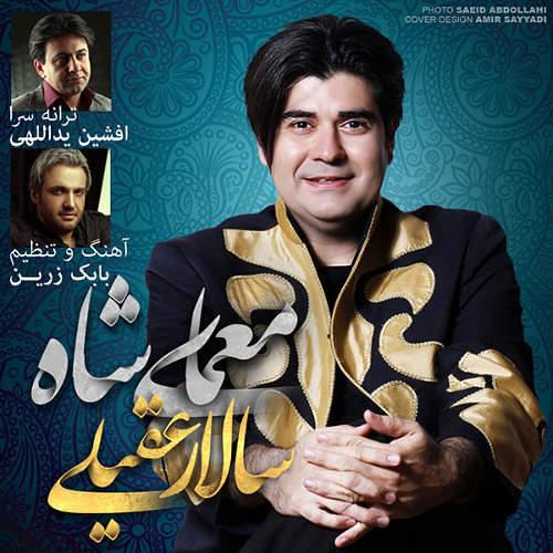 کلاسیک ایرانی(سنتی)