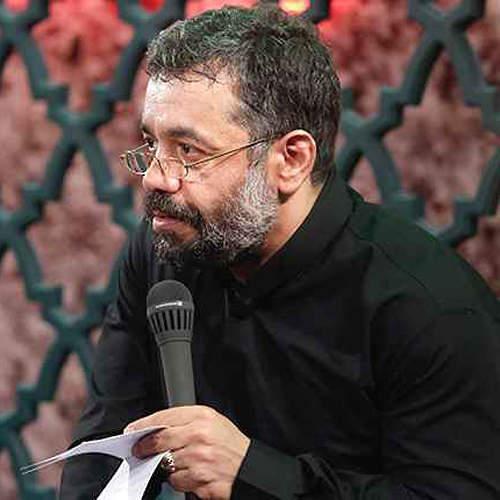 حاج محمود