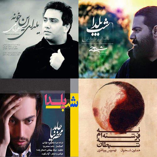 Irani Mix