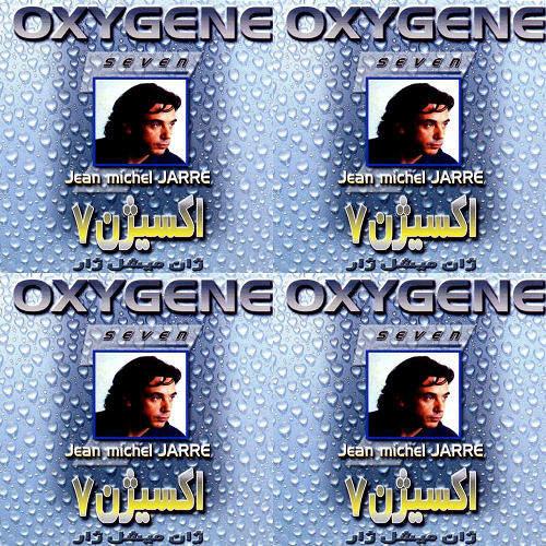 اکسیژن7