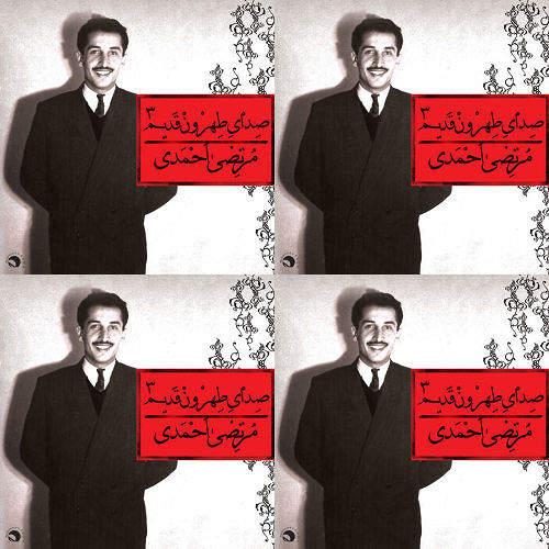 مرتظی احمدی