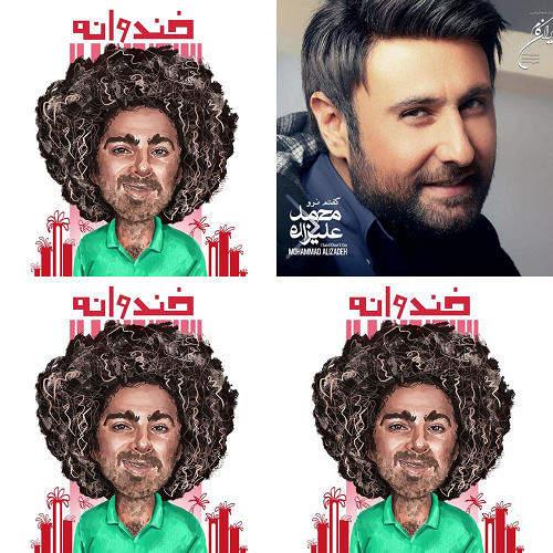 محمد علی زاده