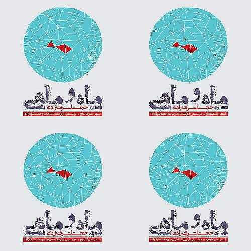 حجت اشرف زاده