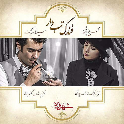 shahrzad music