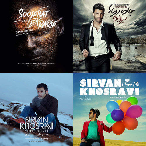 سیروان خسروی2017-1396