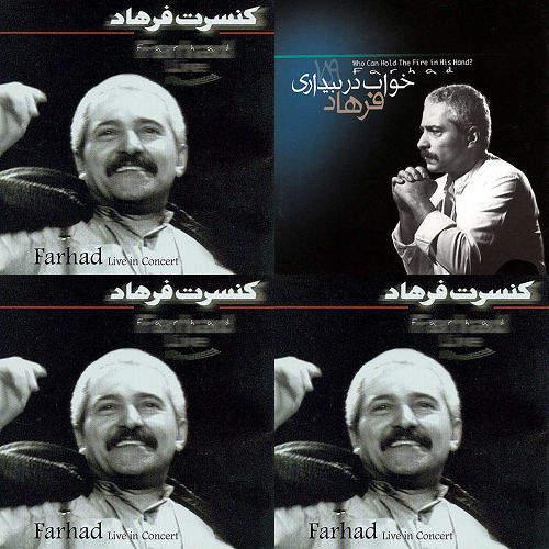 فرهاد مهراد