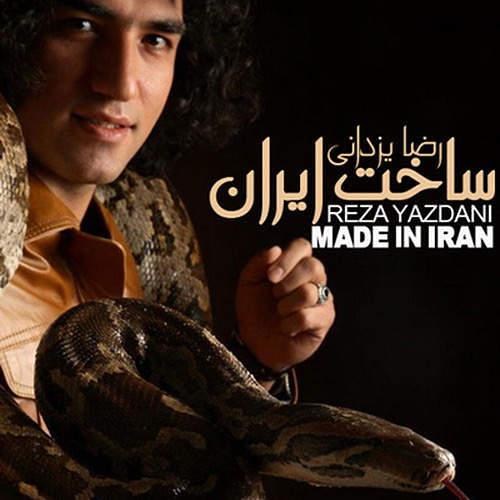 سلخت ایران