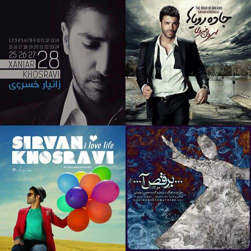 موزیک های من
