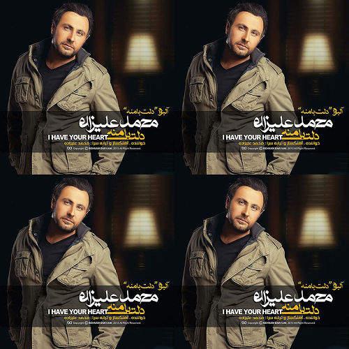 محمد ع