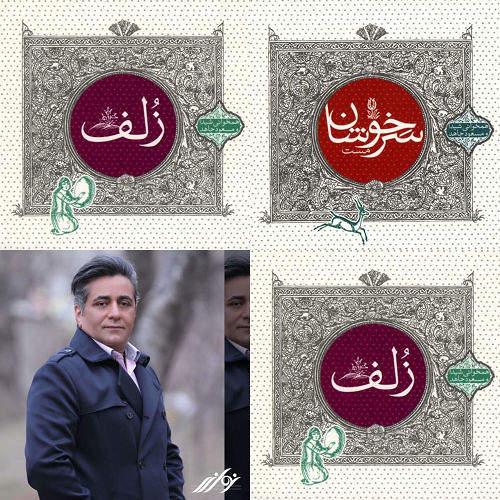 مسعود جاهد