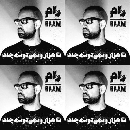 آواک_رام