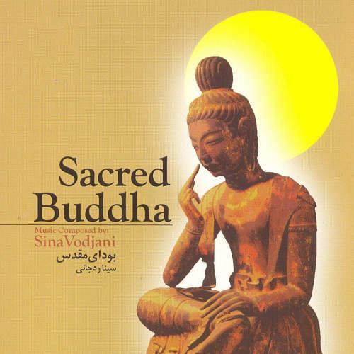 بودای مقدس
