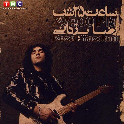 Ali khademi