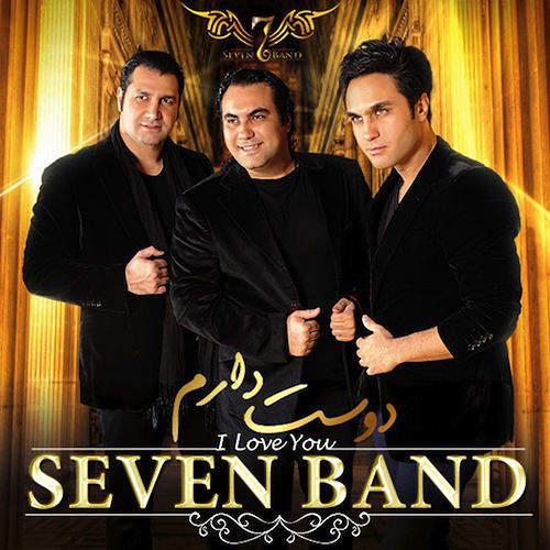 seven band