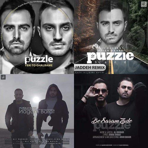 🎧macan & puzzel & hoorosh band🎤