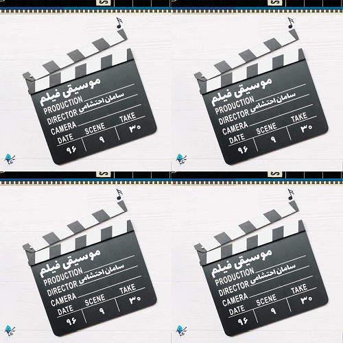فیلم بی کلام