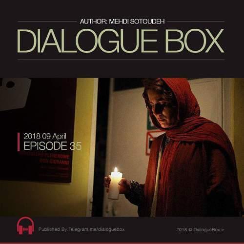 فیلم سینمایی ایتالیا ایتابیا